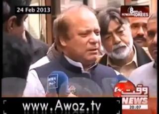 Nawaz Sharif Balding