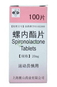 Spironolactone and Hair Loss