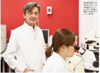 Dr. Takashi Tsuji in 2020