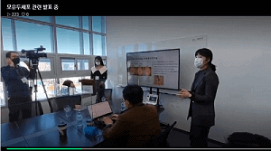 Han Bio Presentation