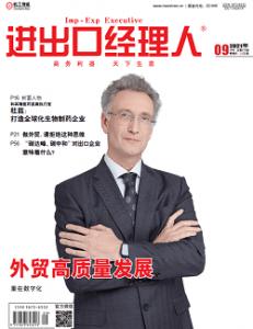 Hope Medicine CEO Henri Doods